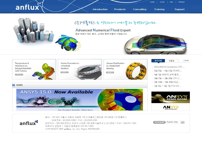 anflux