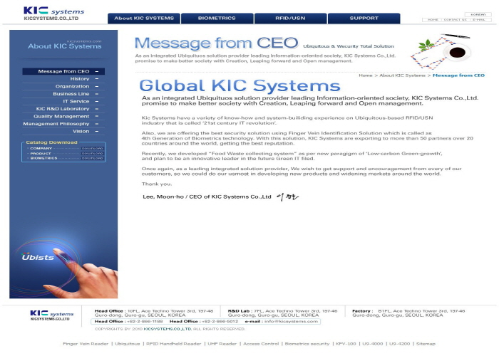 KIC SYSTEMS